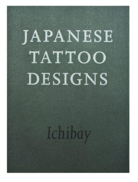 ichibay_book-6