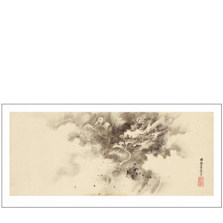 Japanese sumi dragon